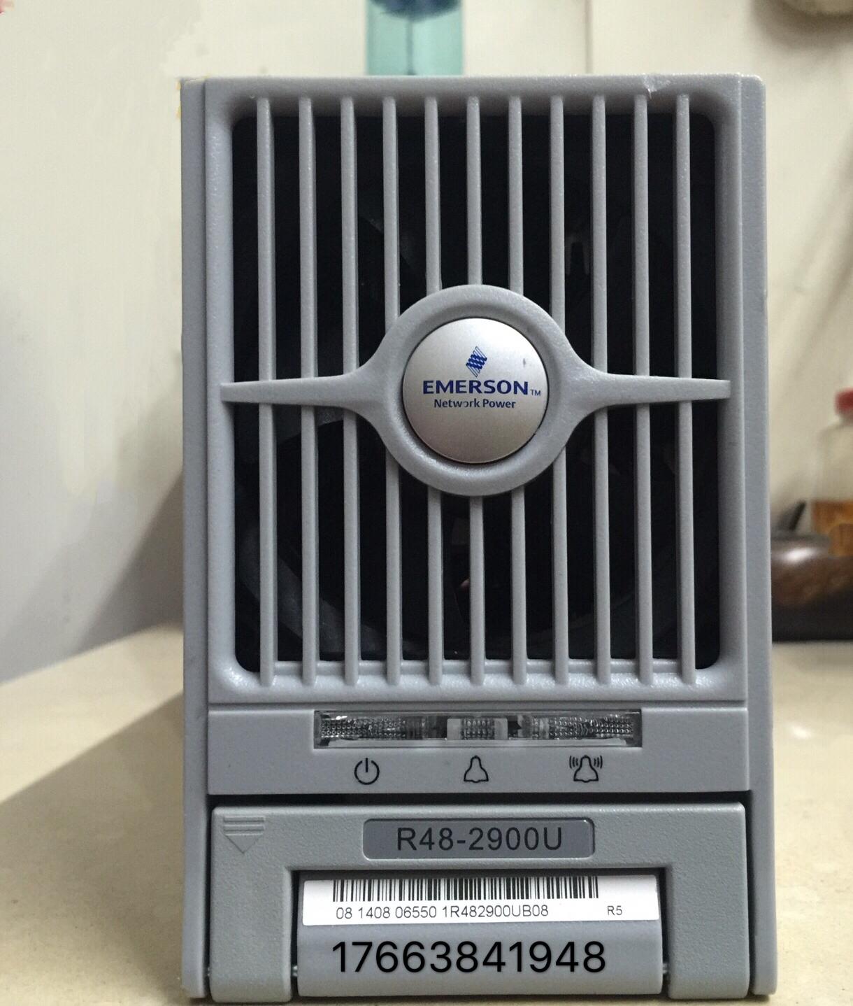 艾默生R48-1000模块NetSure201 C23/C46专用-48v整流模块