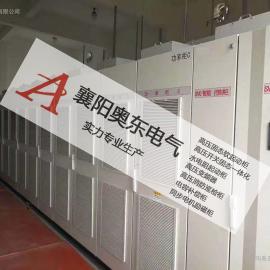 ADSVG系列高压动态无功补偿装置 高压动态无功补偿柜厂家