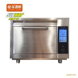 CheerChef 快乐厨师商用微波炉 快速烤箱