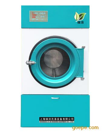 洗衣店专用烘干机洗衣店设备干洗机全自动