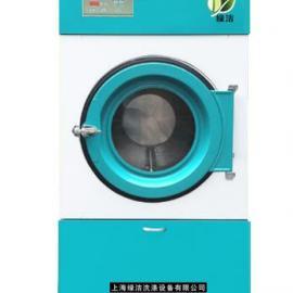 洗衣店公用烘干机洗衣店设备干洗机全主动