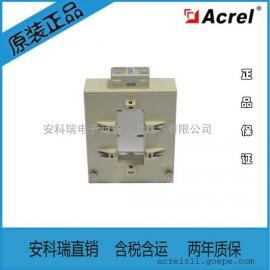 安科瑞 AKH-0.66/K 80*80 250/5A开启式电流互感器 改造用