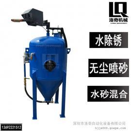 油罐翻新喷砂机怎么样-高压水除锈去漆喷砂机