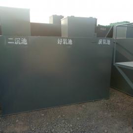 10t/d一体化生活污水处理设备
