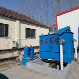 重金属废水处理设备技术工艺