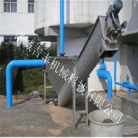 螺旋式砂水分离器使用原理