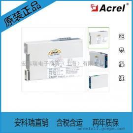 安科瑞BDS-AI单相电流变送器 电压输入,4~20mA或者0~5v输出