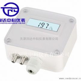 TRD-168数字微压差变送器