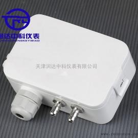 TRD166微差压传感器/变送器