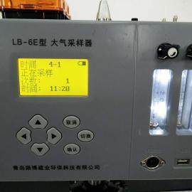 气象局双路恒流空气采样仪LB-6E无刷电机符合国标