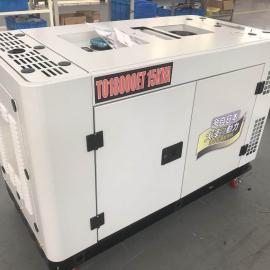 15千瓦柴油发电机静音箱体式多少钱