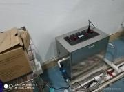 壹家福自动化YJF-028口腔 美容院 中医诊所一体化污水处理设备