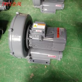 全风环形旋涡高压气泵