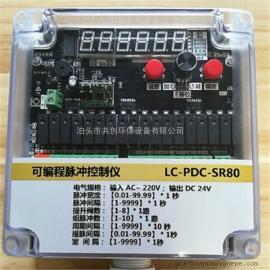 在线/离线可编程脉冲控制仪器脉冲袋式除尘器电磁脉冲阀1-64路