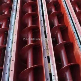 除尘器LS混泥土螺旋输送机提升机绞笼GL管式U型螺旋输送机上料机