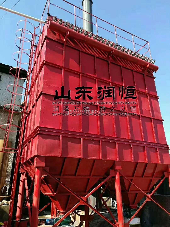 除尘器/MC型脉冲袋式除尘器/脉冲式除尘器/润恒环保