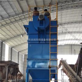 脉冲清灰器单机清灰器布袋清灰器汽锅清灰设备工业清灰设备