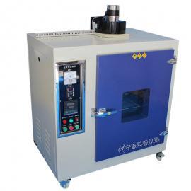 耐黄变试验箱KCNHB-225