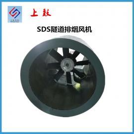 7.5kw隧道通�L排��SDS射流�L�C8.1m3/s 出口�L速26.0m/s