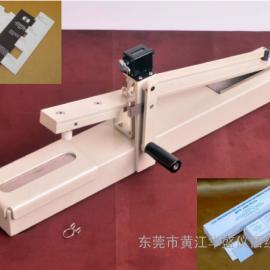 干湿摩擦试验机 色牢度摩擦测试仪 干湿摩擦色牢度试验机