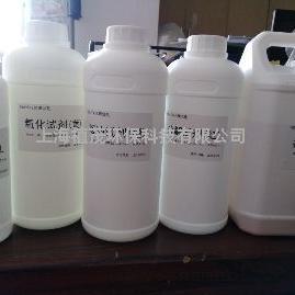 哈希�磷�氮分析���npw160��┢放�npw-160 dkk