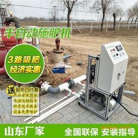 手动施肥机供应商 春秋棚果树水肥一体化灌溉半自动施肥机