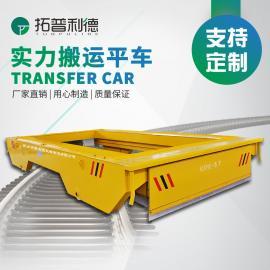 厂家实力生产带驾驶室蓄电池轨道牵引车 重型平板车手推车