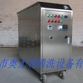 奥尤利厂家专业生产蒸汽洗车设备,移动洗车,批发洗车机