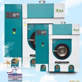 全封闭四氯乙烯干洗机:GXZQ系列