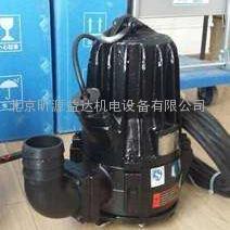 化粪池切割排污泵销售维修 蓝深污水泵销售、污水泵控制箱销售