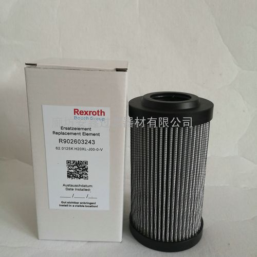 Rexroth力士乐滤芯R902603243 62.0125KH20XL-J00-0-V