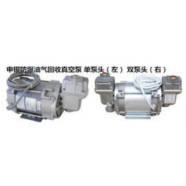 源头厂家直销CX-60-1油气回收防爆真空泵 单头泵型 双头泵型
