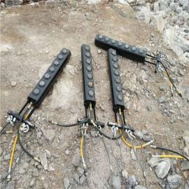 矿山岩石劈裂棒