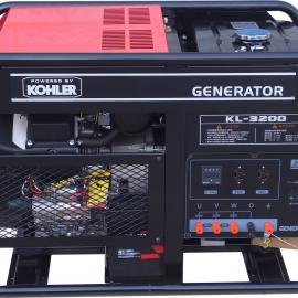 科勒 KL-3200侧置 抗旱防汛科勒汽油发电机