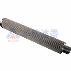 厂家定制生产带螺纹滤芯 液压油折叠滤芯 熔体滤芯 型号齐全