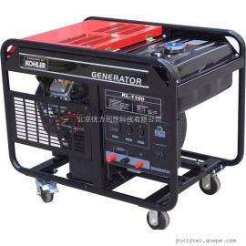 科勒动力汽油发电机KL-9000