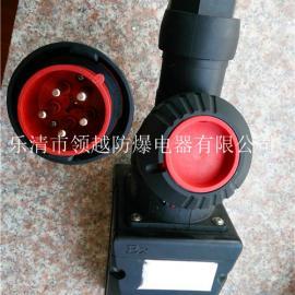 BCZ8050-63A防爆防腐插座插销