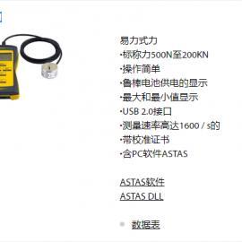 优势销售欧洲AST传感器测力计变频器--赫尔纳公司