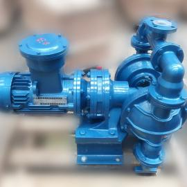 DBY-40防爆衬氟电动隔膜泵厂家价格 衬F46配防爆电机