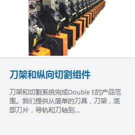 优势销售欧洲Double 适配器滚动轴承--赫尔纳公司