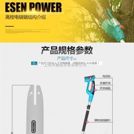 ESEN锂电充电式直流28V机动高枝锯 10寸高杆电链锯 高枝剪修枝机