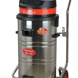 凯叻GS3078B工业吸尘器吸水吸沙石吸铁屑吸木屑