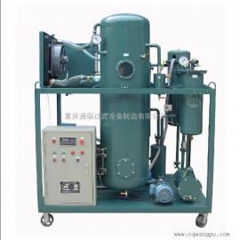 ZJD-S润滑油脱水滤油机(除大水破乳化)