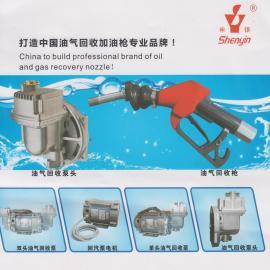 加油机配件 油气回收电机 隔爆型油气回收真空泵