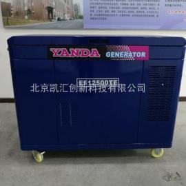 凯汇成 Y12500J 小型汽油发电机