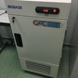 博科-80度低温冰箱,国产大品牌