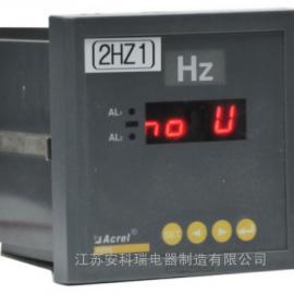 安科瑞PZ96-F数显频率表