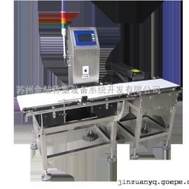 生产流水线重量可分级选择检重秤ACW-3B