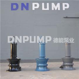 高功率防汛轴流泵250KW排水泵