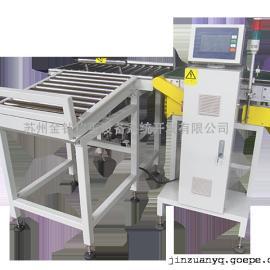 保健品/日化用大量程检重秤ACW-30B重量检测秤